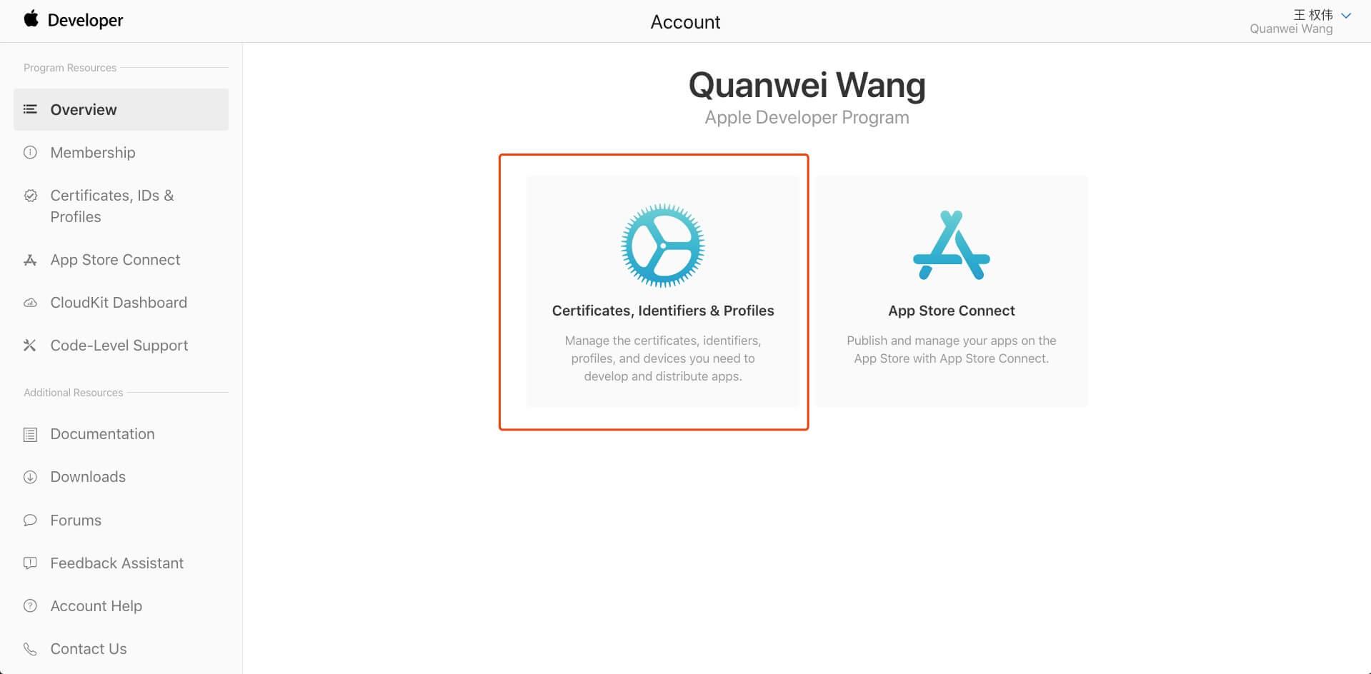 http://www.wangquanwei.com/wp-content/uploads/2019/10/1571102075-48D4C80B-995B-4D0D-995C-FFED7B143045.jpeg