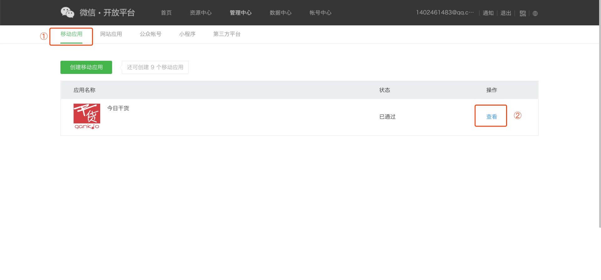 http://www.wangquanwei.com/wp-content/uploads/2019/10/1571104946-C5E01E59-768E-4997-B7D0-3A52D83E74B3.jpeg