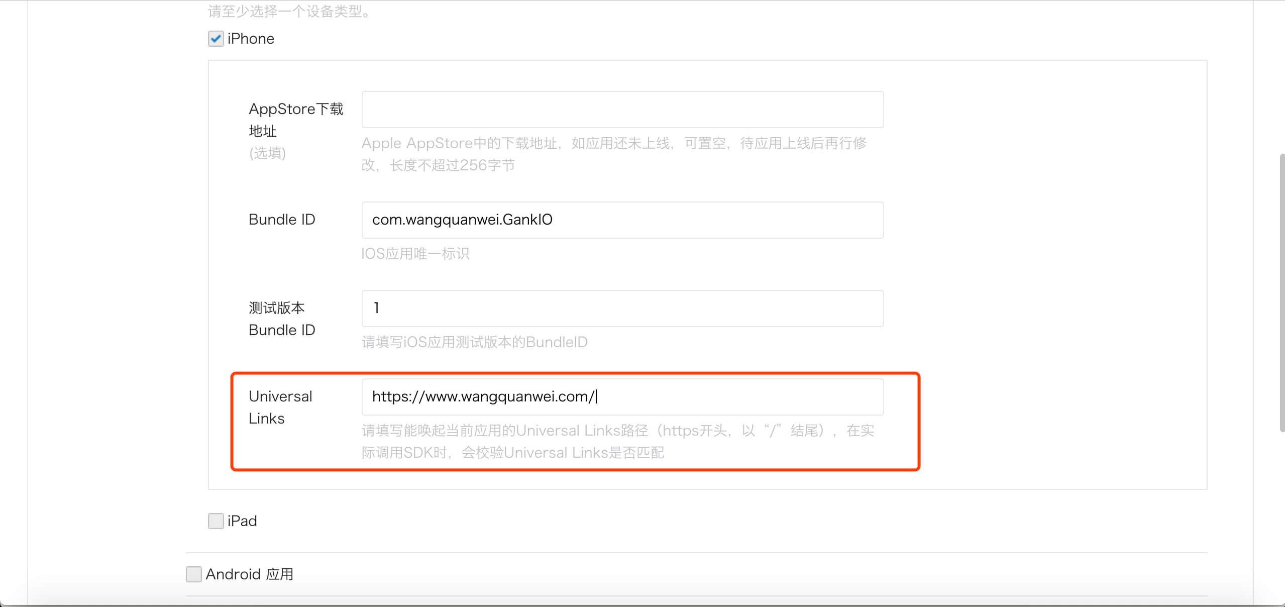 http://www.wangquanwei.com/wp-content/uploads/2019/10/1579096051-6CCAA507-8E2C-4FEE-8016-9A3662665DD8.jpeg?imageView2/1/w/1024/h/484/interlace/1/q/75#
